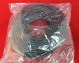 Verifone 100' RS-232 Cable